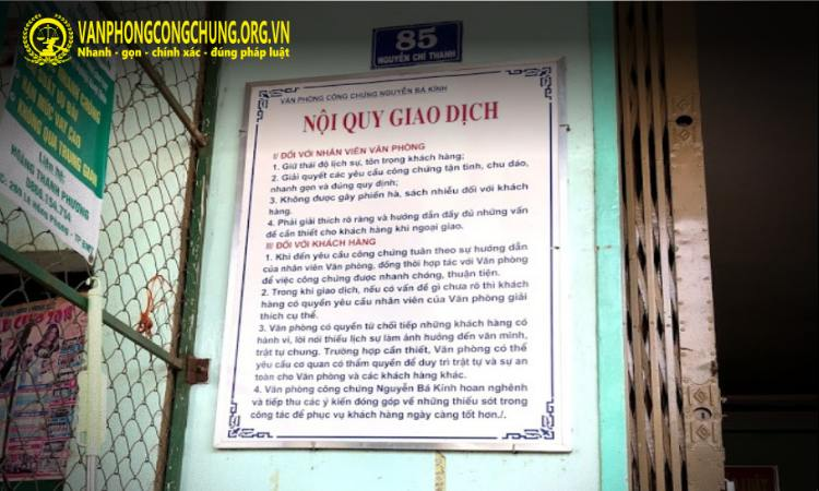 Văn phòng công chứng Nguyễn Bá Kính